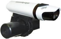 Světlo SMART ULTRA SLIM 1LED - přední, bílé